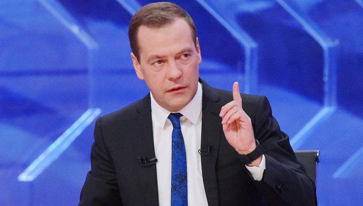 """Медведев будет заполнять """"Дневник добрых дел"""""""