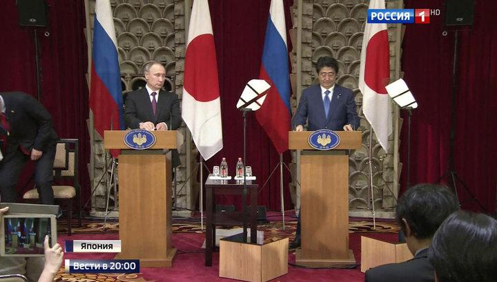 Путин: Курилы должны объединять Россию и Японию