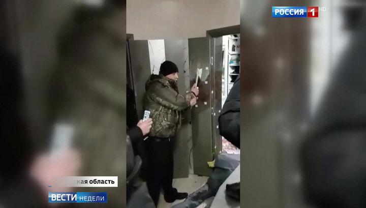 Начотдела полиции Отрадного рассказал об убийстве жены