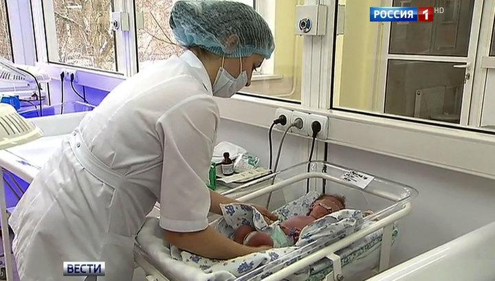В Подмосковье врачи спасли недоношенного ребенка весом 495 граммов