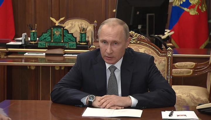 Путин: убийство посла - провокация, направленная на срыв отношений с Турцией