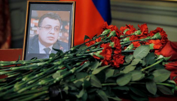 В Турции по делу убийства российского посла допросили арестованного за связь с гюленовцами
