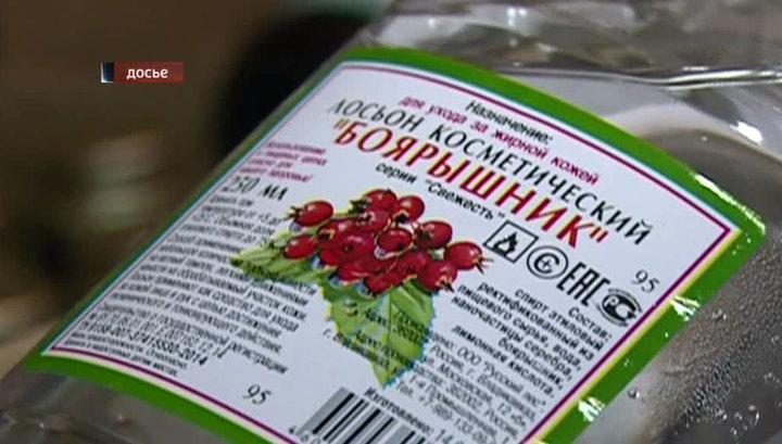 """Отравление """"Боярышником"""": возбуждено уголовное дело против иркутской чиновницы"""