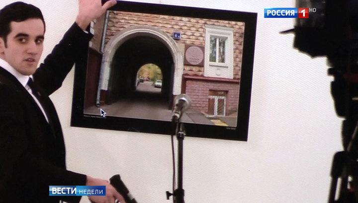 Выстрел в спину: убийца давно следил за российским послом