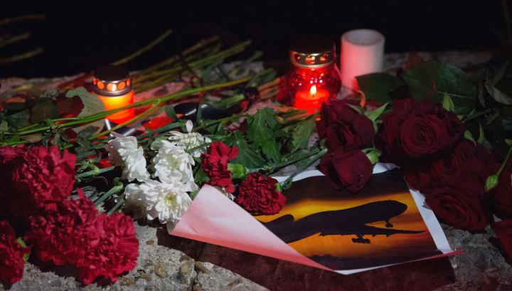 В память о жертвах крушения Ту-154 установят стелу с чайками