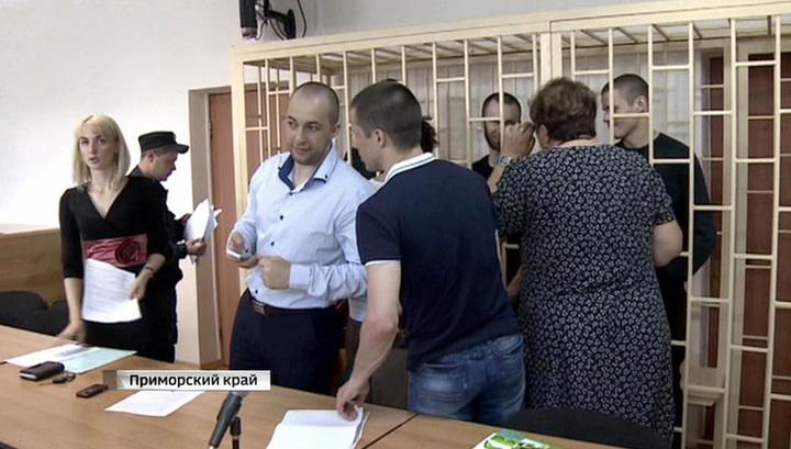 """Участники """"приморской банды"""" приговорены к длительным срокам заключения"""