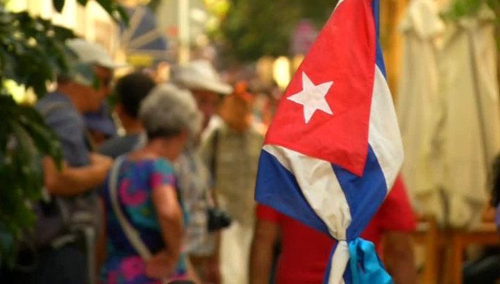 Куба: систематическое эмбарго со стороны США - акт геноцида