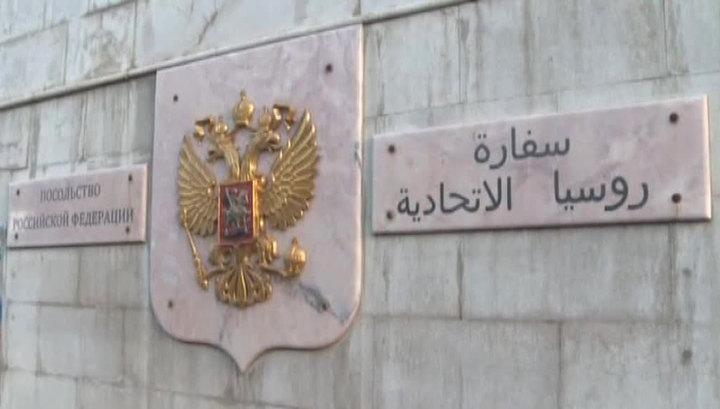В Дамаске обстреляно посольство России