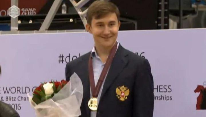 Карякин выиграл чемпионат по блиц-шахматам: Карлсен рвёт и мечет