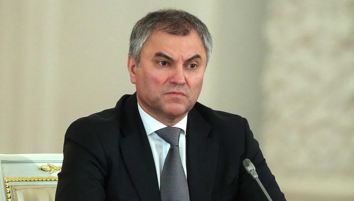 Володин: Россию пытаются выдавить с рынка ЕС при помощи санкций