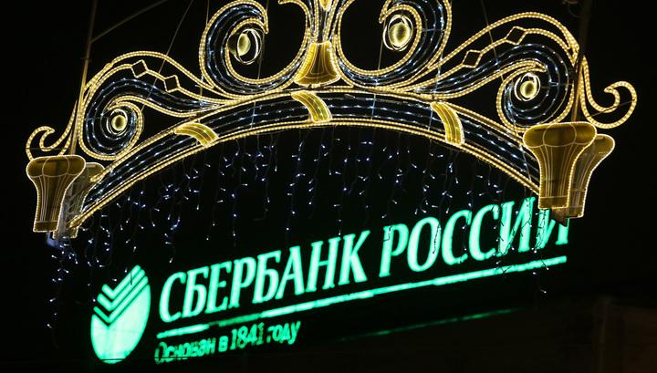 Киев снял арест с акций и имущества