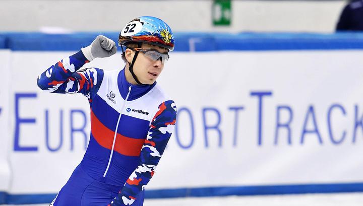 Российские шорт-трекисты успешно преодолели квалификацию чемпионата мира