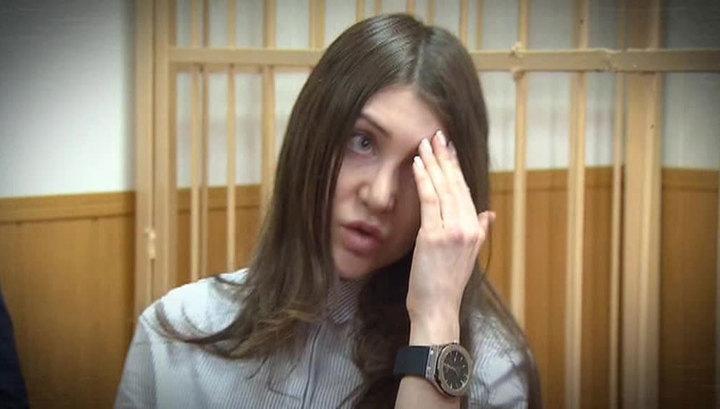 Защитники Мары Багдасарян жалуются, что судимость испортила ей жизнь