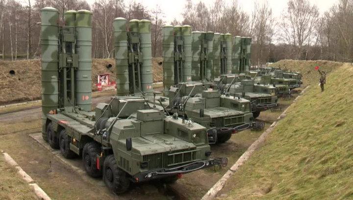 МИД Турции: покупка российских ЗРК С-400