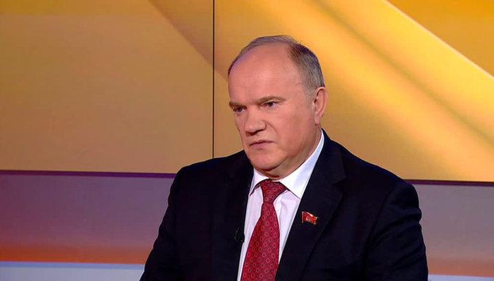 Зюганов возглавит избирательный штаб Грудинина
