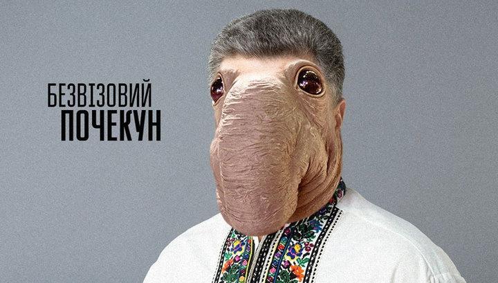 Украи женчину взяли в робы и стаи насиовать секс видео