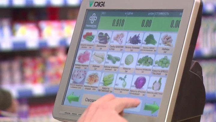 Мишустин поддержал предложение ограничить рост цен на продукты