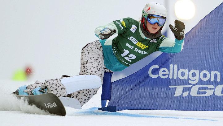 Сноубордистка Заварзина заняла третье место на Кубке мира