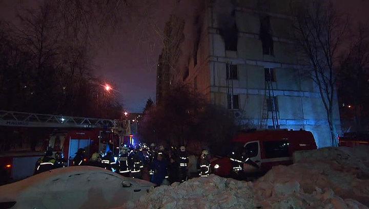 Пожар на юге Москвы: сотрудник МЧС погиб, спасая людей