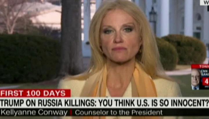 """Трамп готов сотрудничать с Россией ради борьбы с """"Исламским государством"""""""
