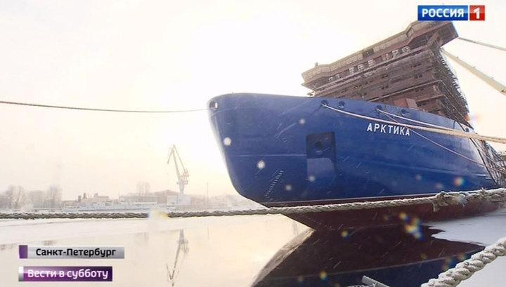 ВМФ РФ впервые за полвека получит новый ледокол