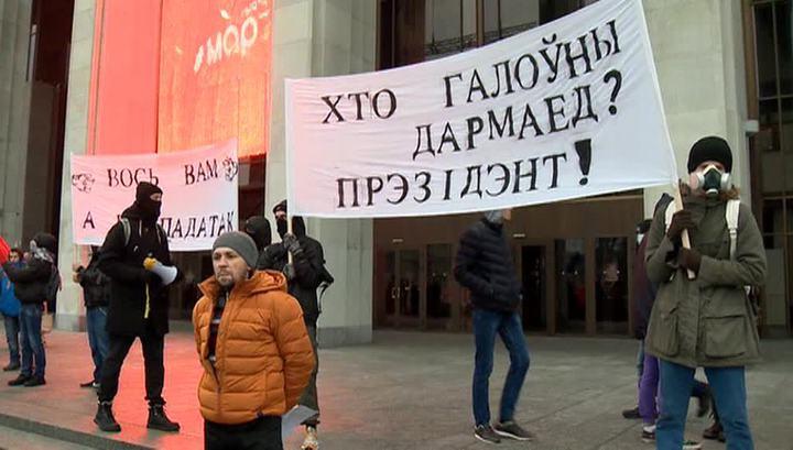 Белорусы требуют отменить декрет о тунеядцах