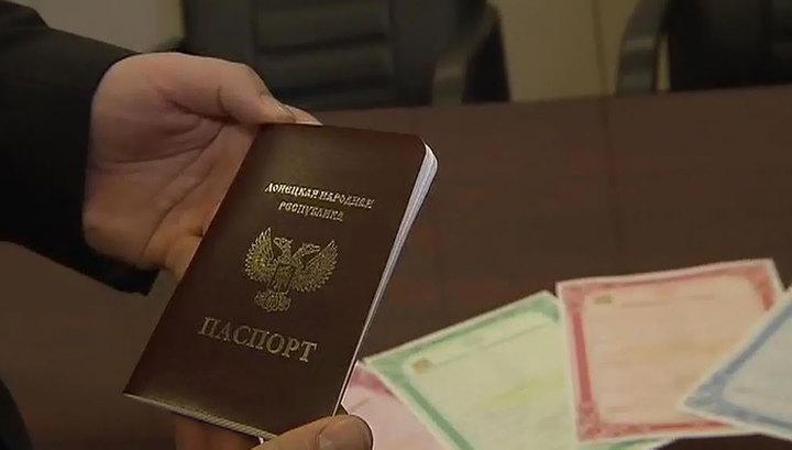 Упрощенное гражданство РФ в Донбассе: Путин не хотел создавать проблемы Зеленскому