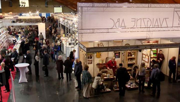 В Риге открылась двадцатая книжная выставка