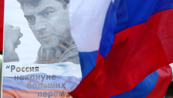 Мемориальная доска на доме Немцова будет демонтирована