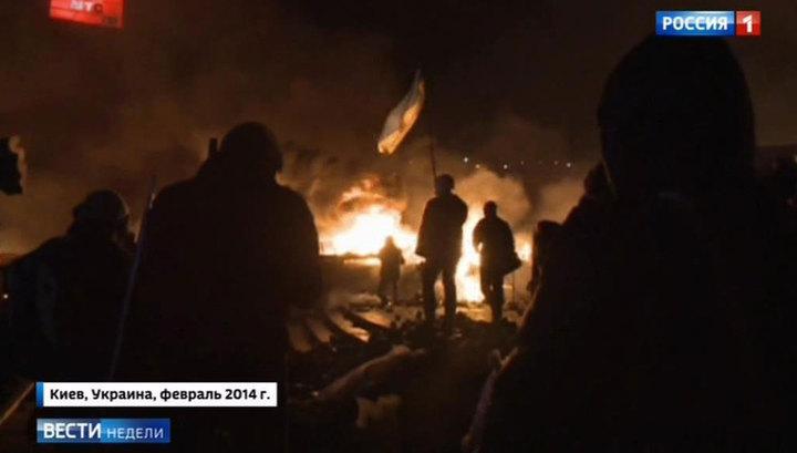 До чего доскакалась Украина