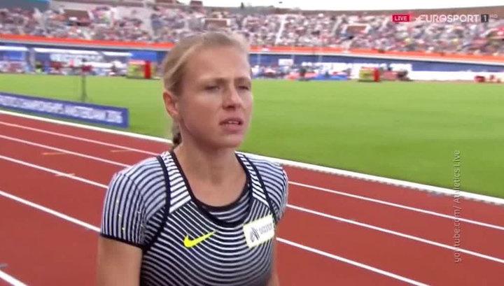 Информатор WADA Степанова не выступит на чемпионате Европы