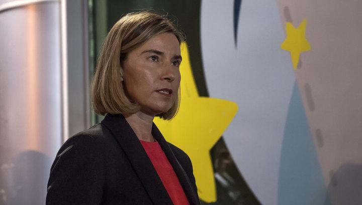 Могерини: ЕС создаст механизм для защиты от санкций финансовых расчетов с Ираном
