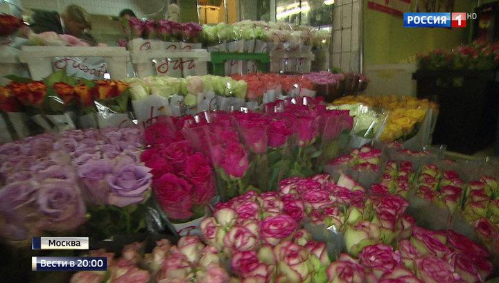 Цветочный магазин на киевской вокзале, цветы оптом воронеже