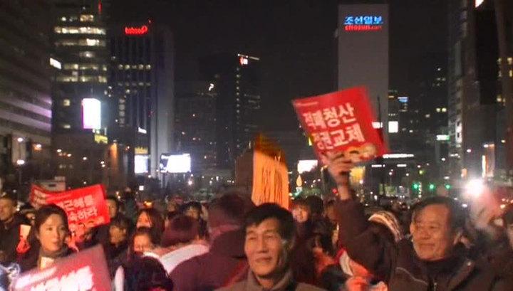 Сторонники Пак Кын Хе считают, что КС растоптал демократию