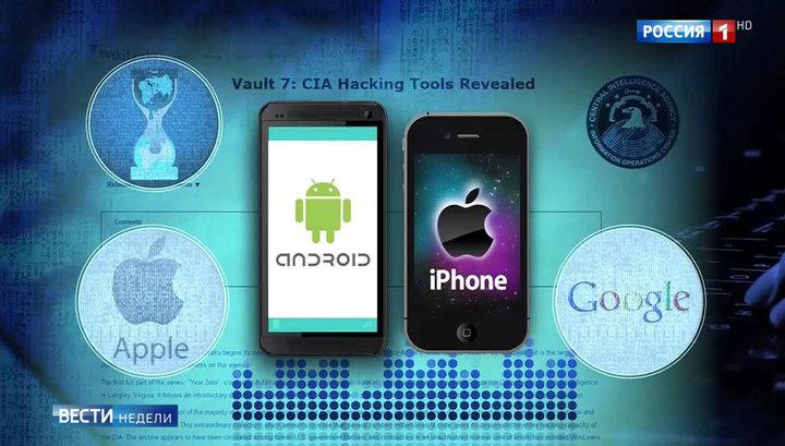 "Смартфонам угрожают ""зловреды"" ЦРУ"