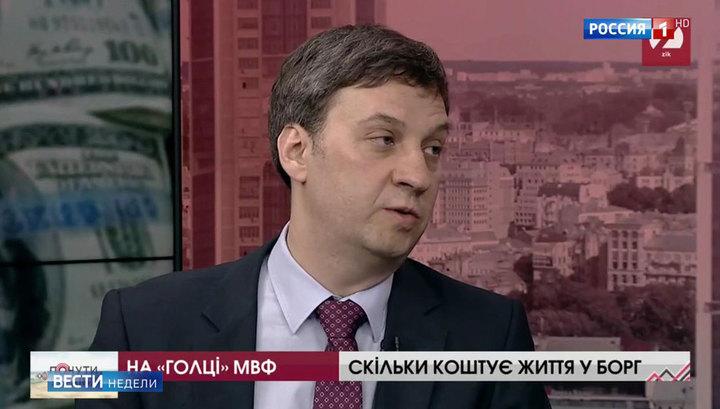Украина превратилась в пирамиду