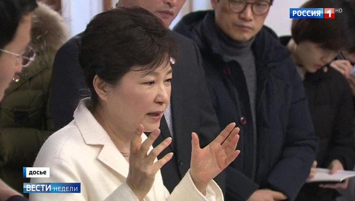 Обвинения в адрес Пак Кын Хе заняли 70 тысяч страниц