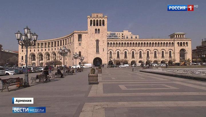 Картинки по запросу Что думают об Армении иностранцы,туристы.