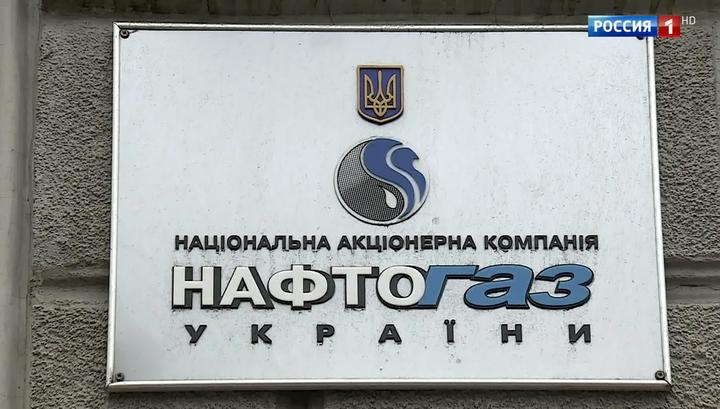 """""""Нафтогаз"""" сообщил о заморозке 145 миллионов долларов дивидендов Nord Stream"""