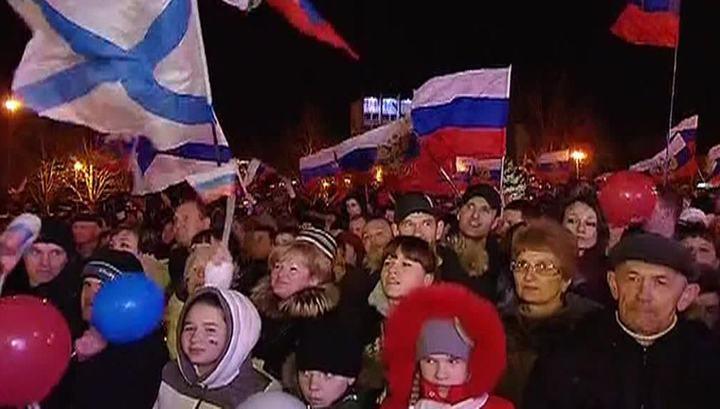 Республика Крым отмечает третью годовщину воссоединения с Россией