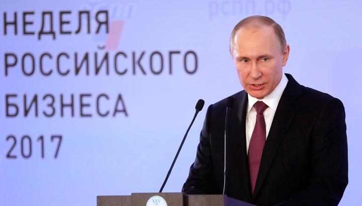 Путин ответил бизнесу за Силуанова и Набиуллину