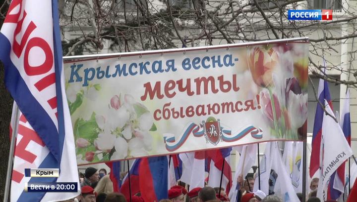 Крым отметил третью годовщину новой жизни