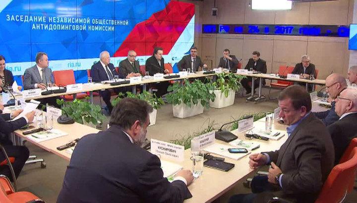 В России создали страницу в Интернете для допинг-информаторов