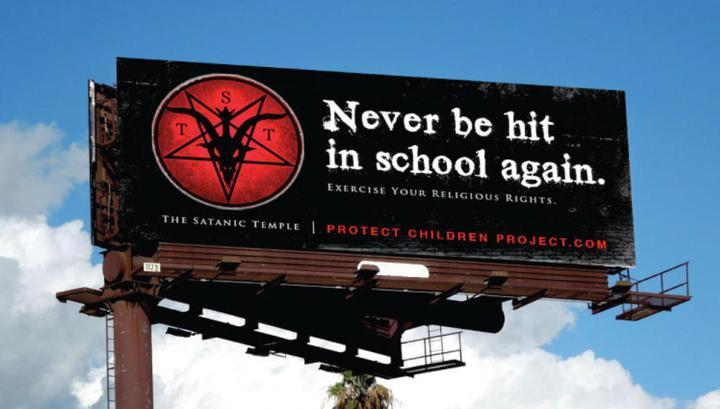 В США сатанисты обвинили Netflix и Warner в нарушении авторских прав