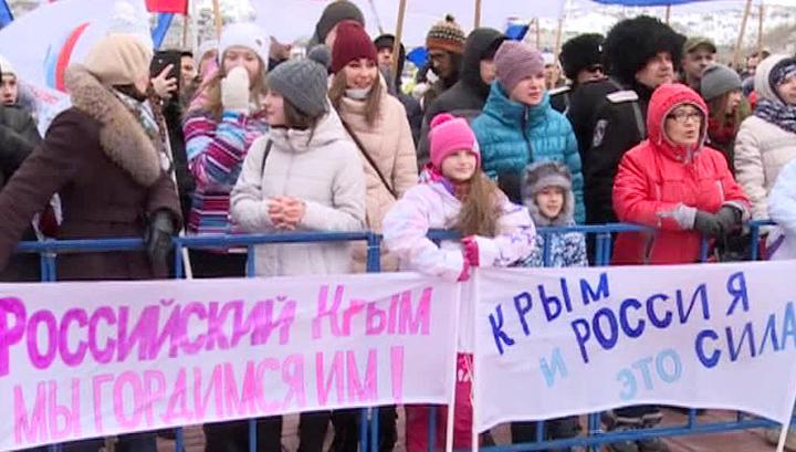 Жители Камчатки первыми отметили праздник воссоединения Крыма с Россией