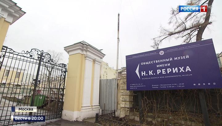 Суд постановил выселить центр Рерихов из занимаемого здания