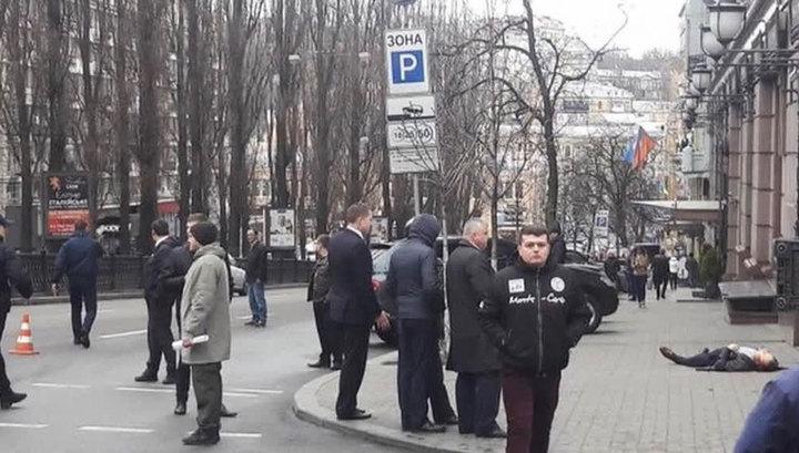 В центре Киева застрелили экс-депутата Госдумы Вороненкова