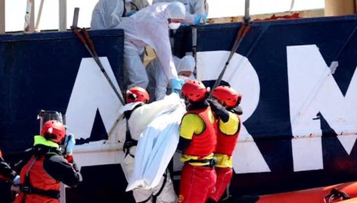 Еще одна партия нелегальных мигрантов из Африки нашла свою гибель в Средиземном море
