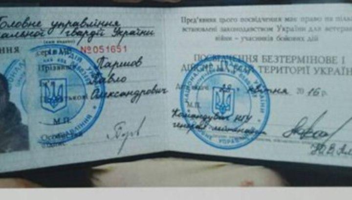 Юрист Паршова опровергла его причастность кубийству Вороненкова