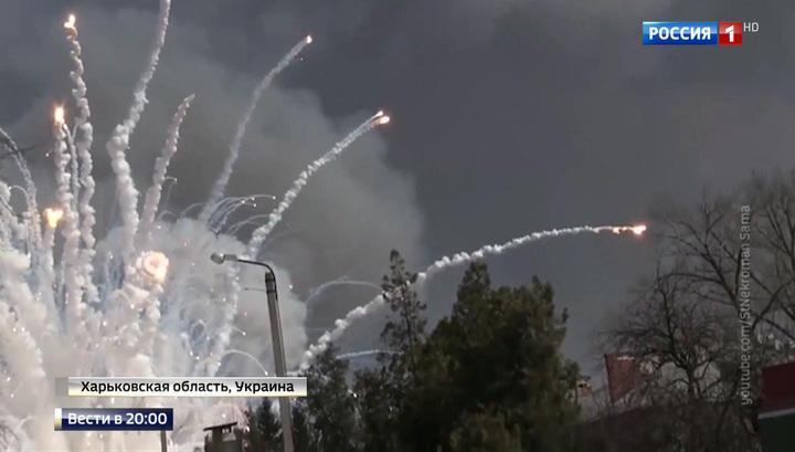 Взрыв на складе в Балаклее: уголовное дело возбуждено по противоречащим друг другу статьям